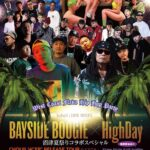 "【DJ PMX出演情報】7月27日(土)沼津 Roop Sounds ""BayBoy57&SURYO Presents BAYSIDE BOOGIE × HighDay 沼津夏祭りコラボスペシャル"""