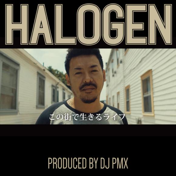 HALOGEN_JKT-01