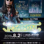 "【DJ PMX出演情報】本日8月2日(金)名古屋市 club JB'S ""TREATMENT"" K.O.元年 第4弾リリースライブ"