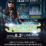 "【DJ PMX出演情報】8月2日(金)名古屋市 club JB'S ""TREATMENT"" K.O.元年 第4弾リリースライブ"