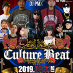 "【DJ PMX出演情報】9月21日(土)横浜市鶴見区 WAAAPS Bar & Studio ""CULTURE BEAT Uchinanchu Party"""