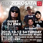 "【DJ PMX出演情報】10月12日(土)""ZEROSATA (045 Saturday Night)"" at GATE YOKOHAMA"