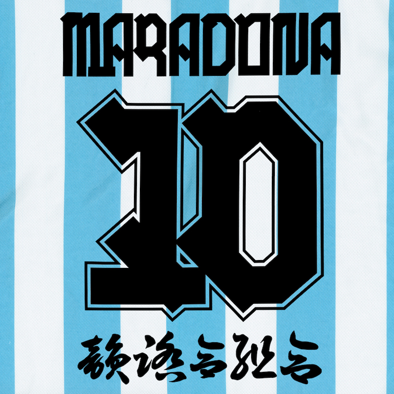 MARADONA_DA