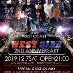 【DJ PMX出演情報】12月7日(土)Bar WEST SIDE 2nd ANNIVERSARY at 熊本市 ALL