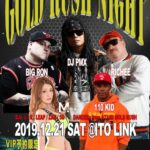 【DJ PMX出演情報】12月21日(土)GOLD RUSH NIGHT at ITO LINK 伊東市