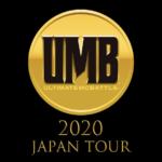 "【DJ PMXメディア情報】1月17日(金)J-WAVEのTOKYO M.A.A.D SPIN ""UMB2020 JAPAN TOUR"" DJ PMXのDJ MIXをお届けします"