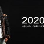 【BLOG更新】2020年、今年もよろしくお願いします -DJ PMX OFFICIAL-