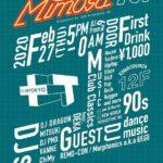 "【DJ PMX出演情報】2月27日(木)""MIMOSA THE 90'S"" at PLUSTOKYO銀座"