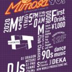 "【DJ PMX出演情報】3月5日(木)""MIMOSA THE 90'S"" at PLUSTOKYO銀座"