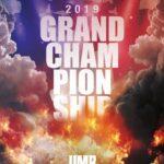 """【DJ PMXメディア情報】UMB 2019 FINAL """"Blu-ray & DVD"""" 発売中"""