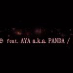 """配信中の詩音の新曲 """"LOVE feat. AYA a.k.a. PANDA""""のリリックビデオを公開! ~DJ PMX OFFICIAL~"""