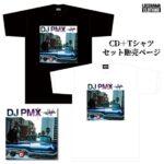 【LOCOHAMA CLOTHING】 DJ PMX、約3年半ぶりとなるオリジナル・フルアルバム『THE ORIGINAL IV』の リリースを記念したオリジナルTシャツがCDと同時リリース決定!