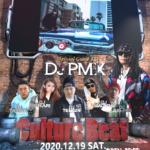 【DJ PMX出演情報】12/19(土)CULTURE BEAT 鶴見BAR ONENESS