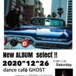 【DJ PMX出演情報】12/26(土)茨城県鹿嶋市 dance cafe GHOST