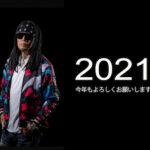 【BLOG更新】あけましておめでとうございます!2021 〜DJ PMX OFFICIAL 〜