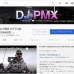 YouTubeメンバーシップを開始しました! ~DJ PMX Official~